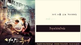 [Karaoke-Thaisub] ALWAYS - Yoonmirae (t윤미래) (OST - Descendants of the Sun) #89brฉั๊บฉั๊บ