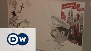 видео Музеї москви