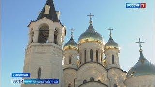 Владимирский храм в Ставрополе скоро предстанет во всем великолепии