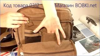Видеообзор мужской сумки, код 0312, магазин bobki.net