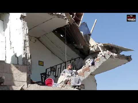 Yemen : violation of international law
