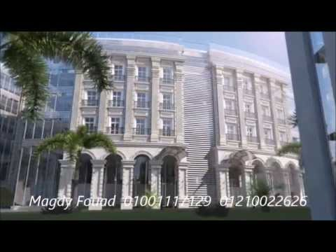 CAIRO BUSINESS PARK New Cairo Egypt مساحات اداريه للبيع قسط 6 سنوات فى