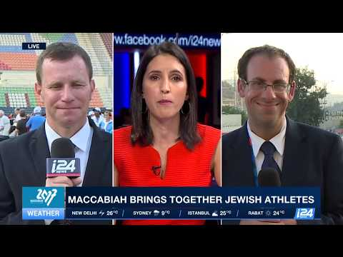 i24NEWS special coverage of the Maccabiah kick off in Jerusalem