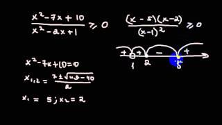 рациональные неравенства | 9 - 10