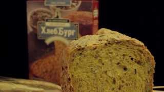 Видеорецепт многозернового хлеба «Английский» - «ХлебБург»