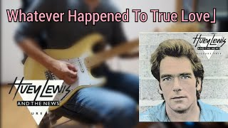ジョンルはまったく違うけど、Yngwie Malmsteenの次に尊敬しているギタリスト! Huey Lewis & The News のクリス ヘイズ。 スティーブ ルカサーに張り合え...