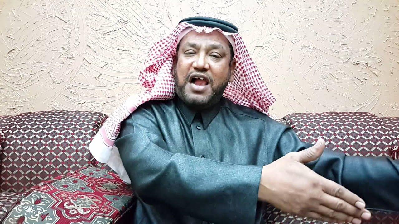 شغالة تدمر عائلة بالف ريال مع ابو تركي ناصر الدوسري