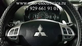 скрутить пробег Mitsubishi Pajero 2012г.в., смотать пробег в эбу, Раменское, Жуковский, Москва