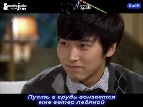 Super Junior -  Biting my lips  (President OST )