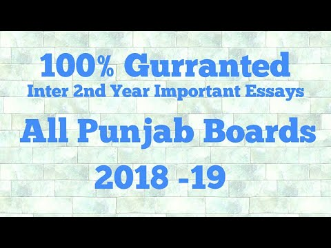 Inter Important Essays 2nd Year    All Punjab Boards    New Scheme 2018-19