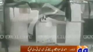 CCTV Footage - Darul Zikr Ahmadiyya Muslim Mosque Lahore 28.05.10