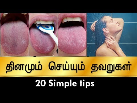 Did You Try This? இத செஞ்சு பாருங்க | Life Hack In Tamil | Tips And Tricks | Mr.GK