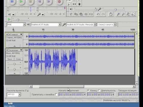 программа для записи голоса на минус - фото 3