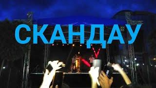 4Magic и СкандаУ с концерт в Сливен 23 май
