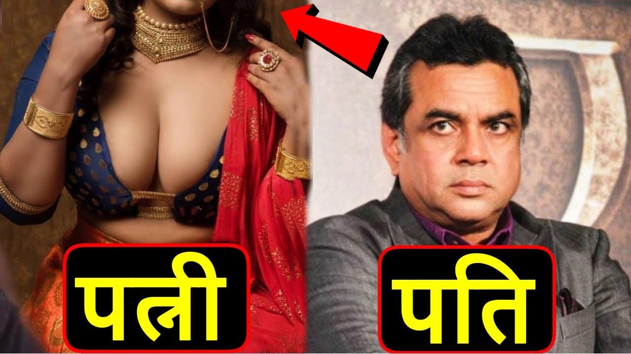 Paresh Rawal की पत्नी है मिस इंडिया दिखती है बला की खूबसूरत! Paresh Rawal Wife ! Paresh Rawal Family