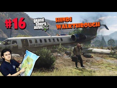 GTA 5 (PS4) Hindi Gaming Walkthrough Part 16 - Mr. Richards / Caida Libre