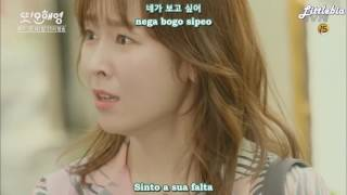PT BR Ben Like a Dream Another Oh Hae Young OST legendado