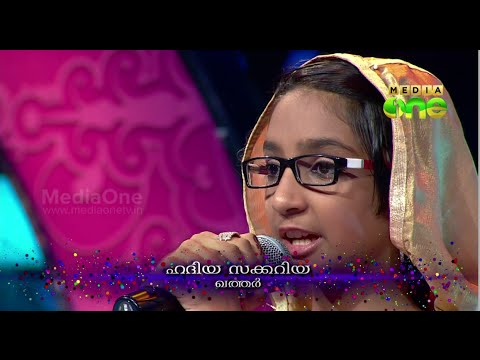 Pathinalam Ravu Season3 Hadiya Singing Rahna's Mattathil muttath..' song  (Epi36 Part1)