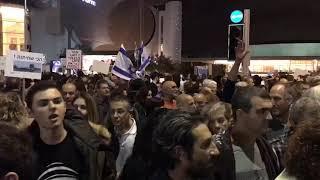 הפגנה נגד השחיתות תל אביב