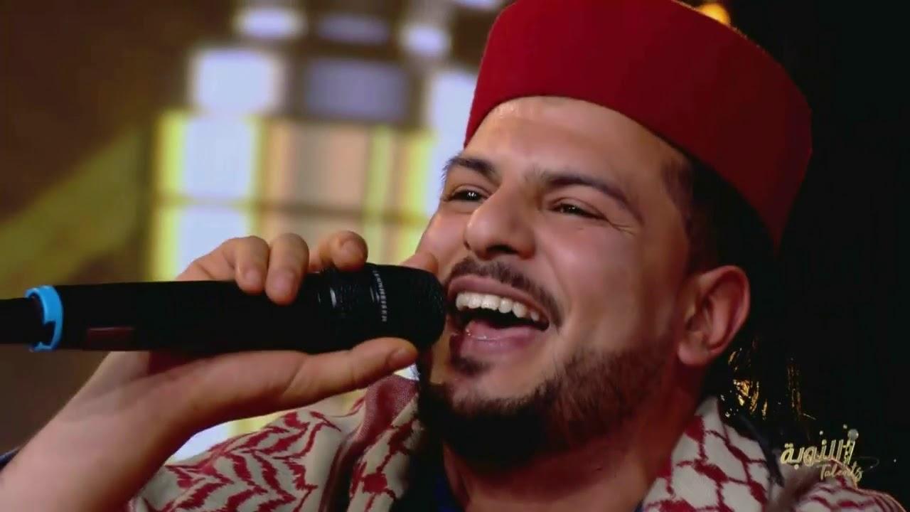 Download Wardi Bouthouri - وردي البوثوري - Prime 4 النوبة Talents
