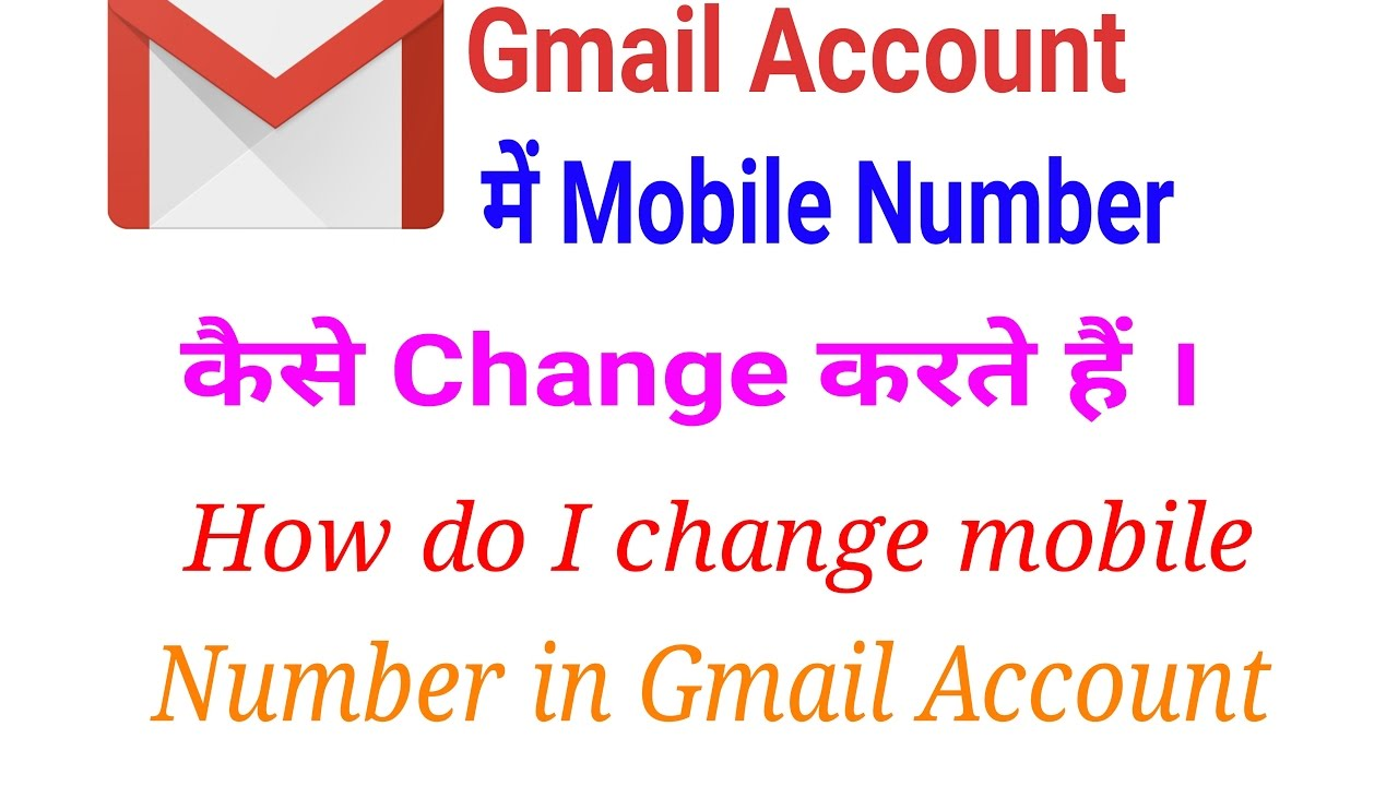 Gmail account login phone number change my