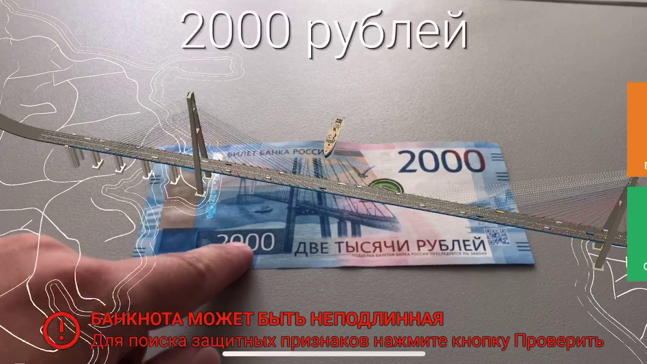 2000 Rubel Rub Russian Rouble