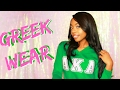AKA Greek Wear Haul | Ktura Kay