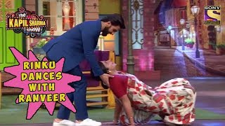 Rinku Dances With Ranveer Singh - The Kapil Sharma Show