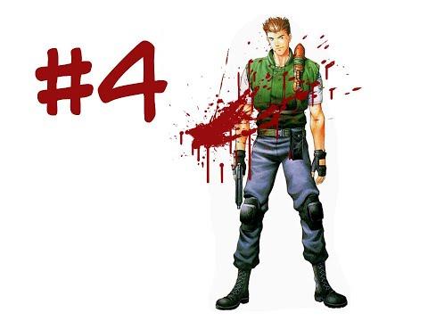 Прохождение Resident Evil (1996) за Криса #4 ДОМ ОХРАНЫ