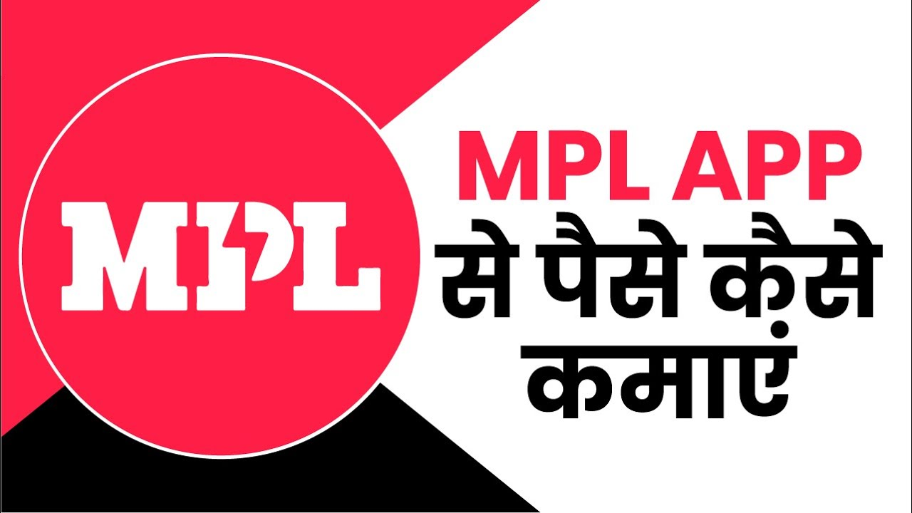 How to use MPL Mobile Premier League Play Games, Win Money Home in hindi