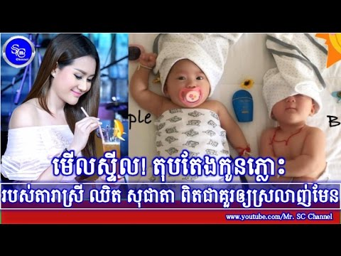 Khmer News Today Khmer Hot News Khmer Star Cambodia Star Mr SC Channel
