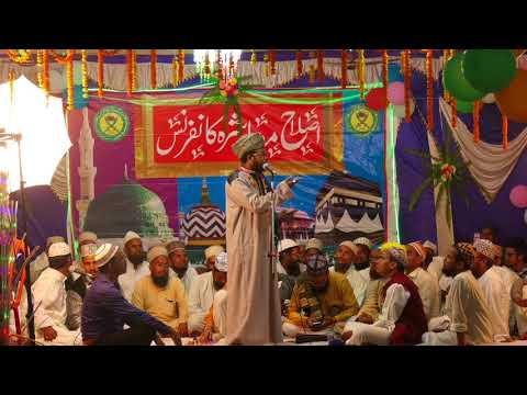 Ragdih shayri islam dilbar sahi