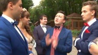 Ведущий хороших свадеб Москва