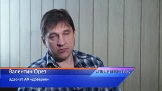 О плохих и хороших застройщика г. Одессы