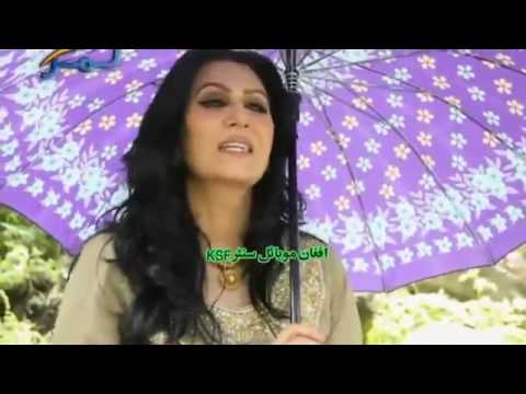 Naghma new pashto song