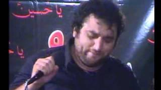 Yaad Aoge Bhaiya By Shahid Baltistani 2010 Live Part 5