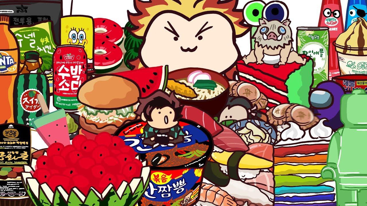 렌고쿠 애니메이션 먹방 컴플리트 에디션 #4