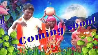 Navratri special song jhijhiya khele pujwa gav gav jai coming soon 2018