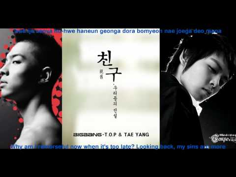 Big Bang (T.O.P / Taeyang) - Friend (Korean + English Subs)