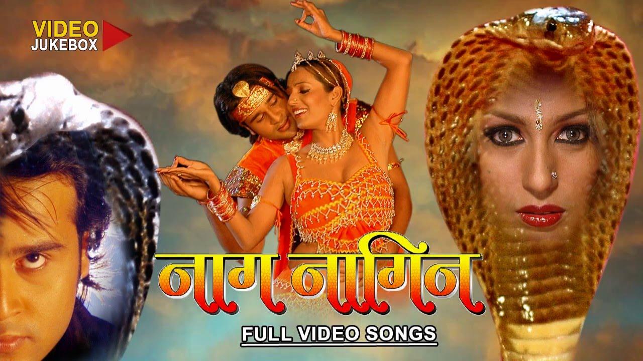 Naag Nagin Full Length Bhojpuri Video Songs Jukebox