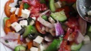 Греческий салат.  Вкусный и полезный!