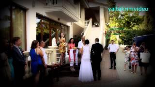 Видеосъемка свадеб Ялта(, 2014-10-03T19:07:38.000Z)