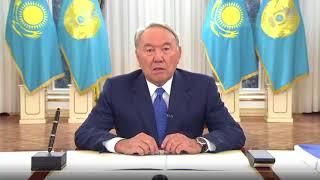 Назарбаев: В Казахстане кто работает, тот не может плохо жить