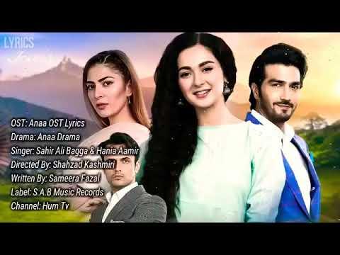 Pyar Hai Tumse Magar || Pyar Se Dar Lagat Hai  Full Song 2019