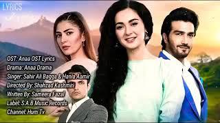 Gambar cover Pyar Hai Tumse Magar    Pyar Se Dar Lagat Hai  Full Song 2019