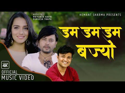 DAM DAM|Hemant Sharma,Priyanka Karki & Durgesh Thapa
