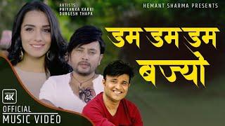DAM DAM Hemant Sharma,Priyanka Karki & Durgesh Thapa
