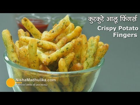 Crispy Potato Fingers | आलू सूजी फिंगर्स | Potato Rava Fingers Recipe