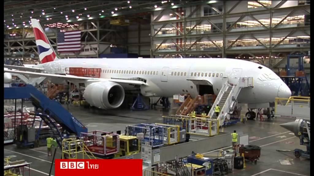 โรงงานประกอบชิ้นส่วนเครื่องบินโบอิ้ง 787-9 Dreamliner