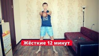 Тренировка с гирями. Махи. Упражнение для мышц спины, ног, ягодиц. Как похудеть